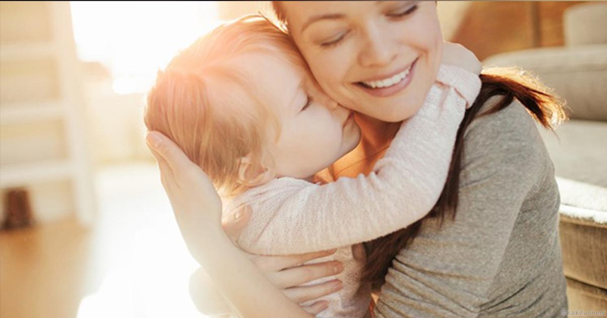 как успокоить своего внутреннего ребенка