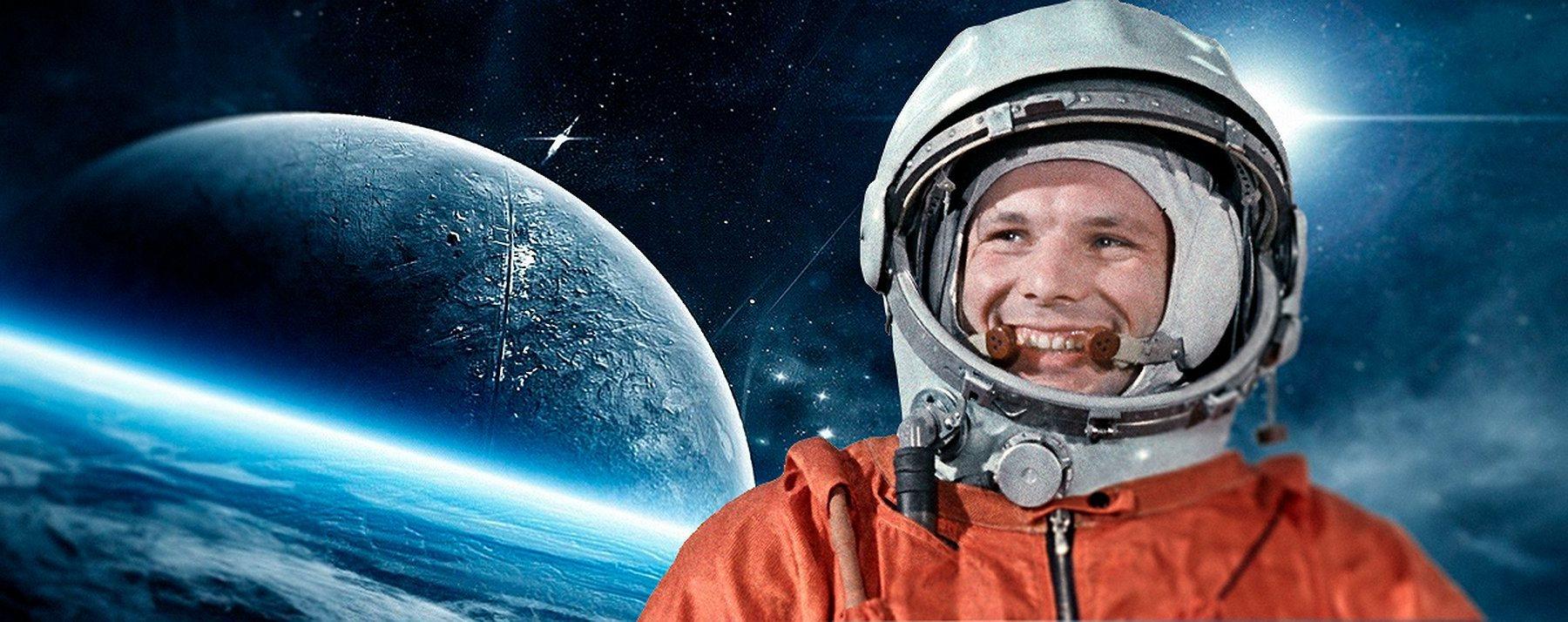 фотографии первого человека в космосе планеты, значительно